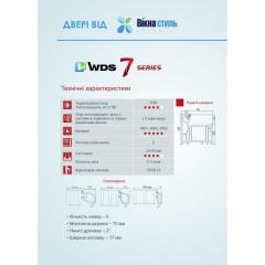 Міжкімнатні двері соснові Левен