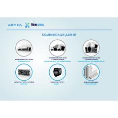 Міжкімнатні двері соснові Валенсія
