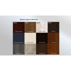 Міжкімнатні двері Корфад  РМ-10 (Екошпон)