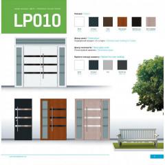 Міжкімнатні двері Артдор Art 09-02 (Екошпон)