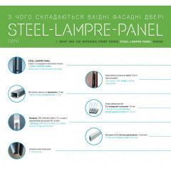 Вхідні двері Rodos Steel Lin LNZ 004