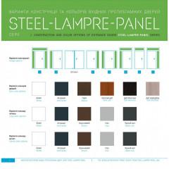 Вхідні двері Rodos Steel Lin LNZ 007