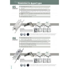 Двері вхідні QDoors Еталон Еста бетон світлий